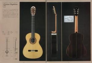 19 - The classical guitar collection - édition Gendai guitar . Japan